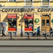 Nevsky Prospect Ave in St, Petersburg — Stock Photo #31067737