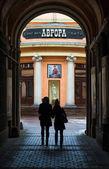 Theater in Saint Petersburg — Stock Photo