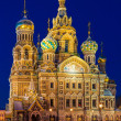 Church of the Savior on Blood in St. Petersburg — Foto de Stock