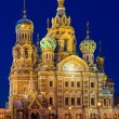 Church of the Savior on Blood in St. Petersburg — ストック写真