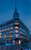 Esders and Scheefhaals Building — Stock Photo