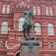 Monument to marshal Zhukov in Moscow — Stock Photo #23524403