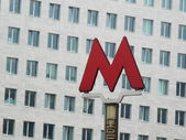 "The large letter ""M"" of red color designates an entrance to the subway — Stock Photo"