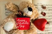 Valentijnsdag — Stockfoto