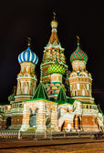 Red Square — Stock Photo