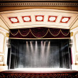 Stock Photo: Theatre