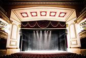 Theatre — Stock Photo