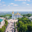 Stock Photo: St. michael golden domed monastery