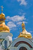 St. sophia katedrali kubbe — Stok fotoğraf