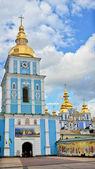 St. Michael's Golden Domed Monastery — Stock Photo