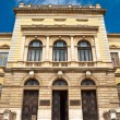 The Archaeological Museum — Stock Photo