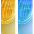 Stock Vector: Yellow and blue abstract banner