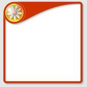 векторное поле для текста и цветок — Cтоковый вектор