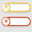 Two vector abstract buttons with quotation mark — Stock Vector #33715697