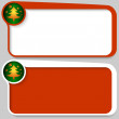 Two red vector text box and Christmas tree — Stock Vector