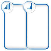 Cornice di testo doppio per qualsiasi testo con grafico — Vettoriale Stock
