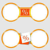 Two circles for text with an percent sign — Stockvector