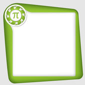 Vector frame for inserting text with pi sign — Stock Vector