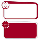 Set of two vector text box with arrows and percent sign — Stock Vector