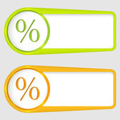Set of two boxes for entering text with percent sign — Stock Vector
