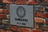Commemorative plaque at Sannaspos — Stock Photo