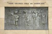 Commemorative bronze plaque 1 — Stock Photo