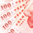 New Taiwan Dollar bill — Stock Photo