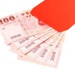 envelope vermelho chinês — Foto Stock
