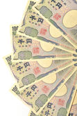 Japanese 1000 Yen — Stock Photo