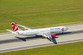 Airbus A330 of Czech Airlines — Stock Photo