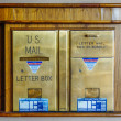 Mailbox at Civic Center, Marin Co, Ca. ala Frank LLoyd Wright - — Stock Photo