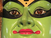 Kathakali Eyes Closeups — Stock Photo
