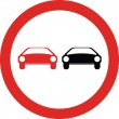 PrintNo overtaking road sign — Stock Vector