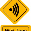 Stock Vector: Wi-fi sign  icon