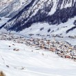 Pananoramic Overview of Mountain Village — Stock Photo