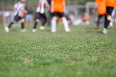 Close-up of football pitch — Stock Photo
