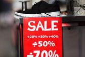 Verkauf zeichen — Stockfoto
