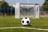 Soccer facility — Stock Photo
