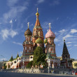 Saint Basil's Cathedral - Foto de Stock
