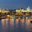 Stock Photo: Moscow Kremlin in evening