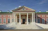 Grand Palace, the estate Kuskovo, Earl Sheremeteva, Moscow, Russia — Stock Photo