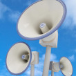 Royalty-Free Stock Photo: Three megaphones