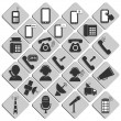 Set icons — Stock Vector