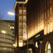 Chilehaus Hamburg Strassenansicht - Stock Photo