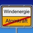 Nuclear Power wind energy city sign — Stock Photo #27035395