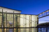 Parlement de bâtiment d'allemagne du bureau à l'heure du crépuscule — Photo