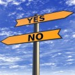 Yes or no decision symbol — Stock Photo