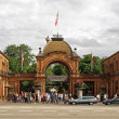 Stock Photo: Tivoli Gardens