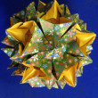 Kusudama — Stock Photo #22551181