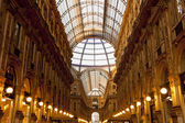 Vittorio Emanuele gallery in Milan — Stock Photo